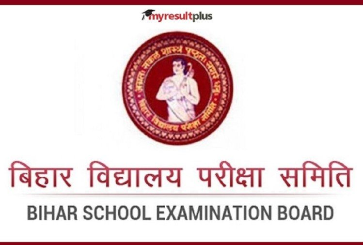 Bihar Board 10th, 12th Result 2021 Likely in April, Check Past Year Trend