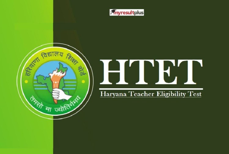 Haryana HTET 2020 Admit Card Released, Direct Link Here