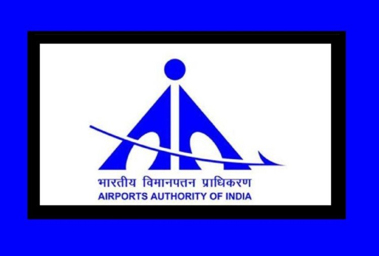 AAI Recruitment 2021: Govt Jobs for 25 Apprentice Posts, BE/BTech pass can Apply