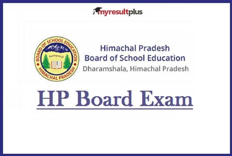 एचपी बोर्ड कक्षा १० वीं, १२ वीं प्रैक्टिकल परीक्षा २०२१ तिथियां घोषित, यहां देखें