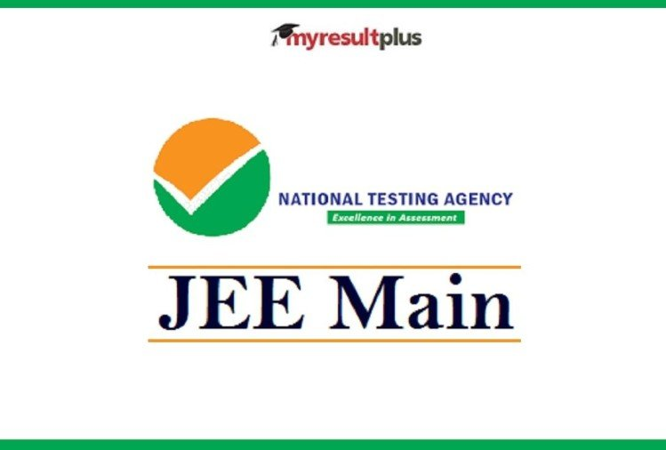 JEE Main February 2021: Vivel, Anubhav & Chetan Topped the Exam, Check Other district Toppers