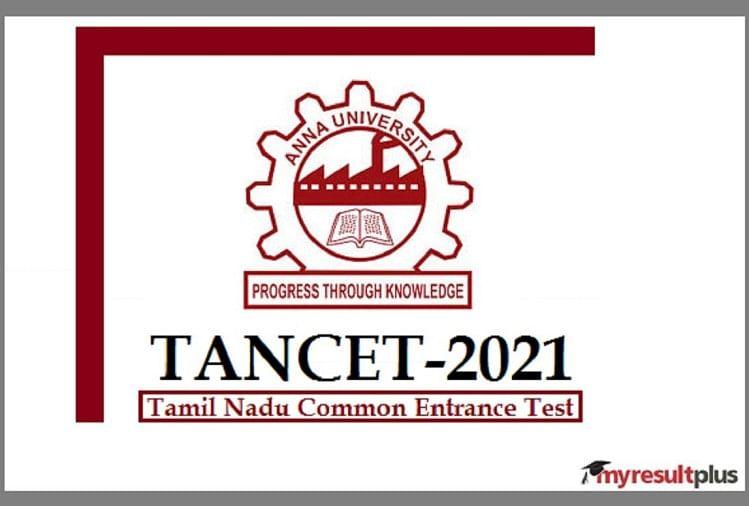 TANCET 2021 पंजीकरण कल, विस्तृत जानकारी के लिए पंजीकरण