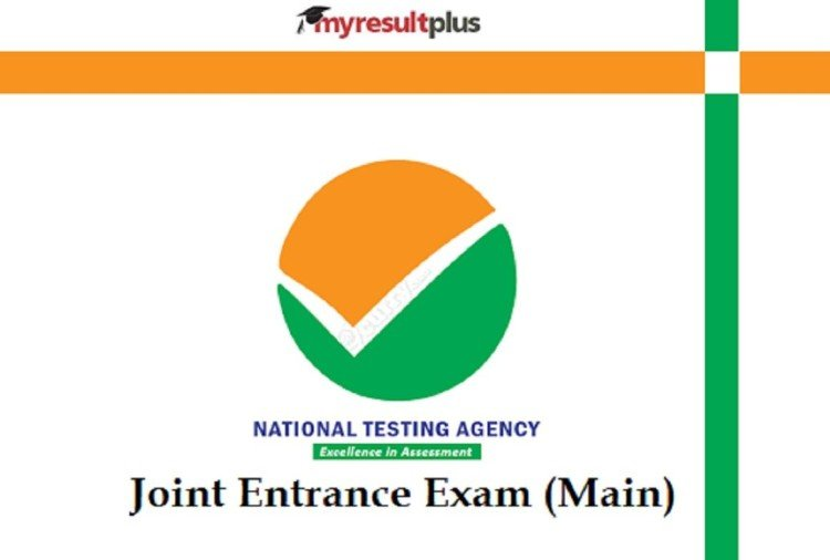 JEE Main February 2021 Result Expected Today, 5 Simple Steps to Check