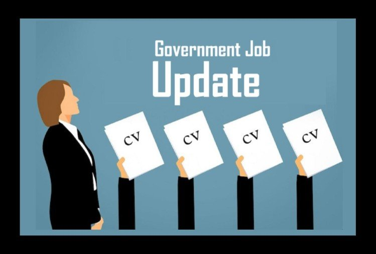 Government Jobs in Meghalaya PSC for More than 300 Posts, Apply Before February 23