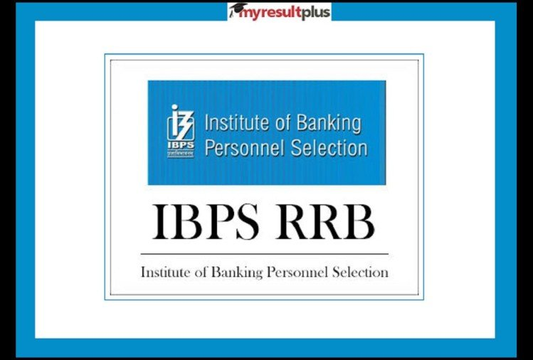 IBPS RRB Clerk IX Provisional Allotment List 2021 Released, Direct Link Here