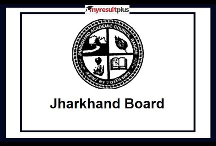JAC 10th Result 2021 Declared, 95.93% Pass Jharkhand Matric Exam