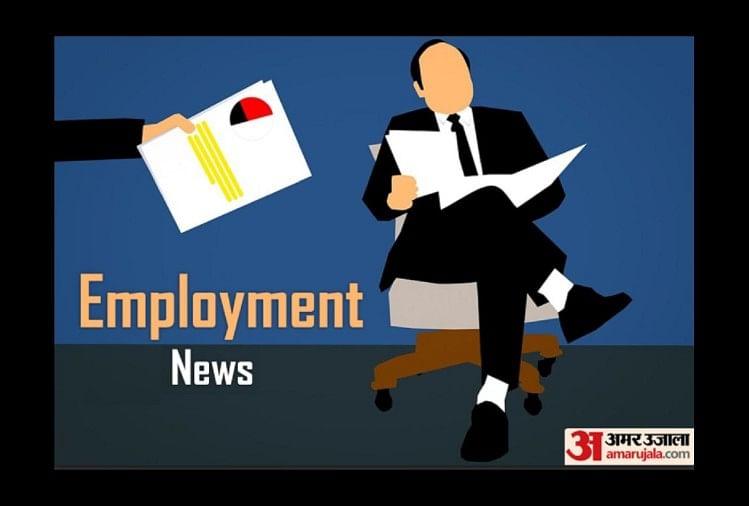 2 हजार से अधिक पदों के लिए सरकारी नौकरी, 12 वीं और आईटीआई पास आवेदन कर सकते हैं