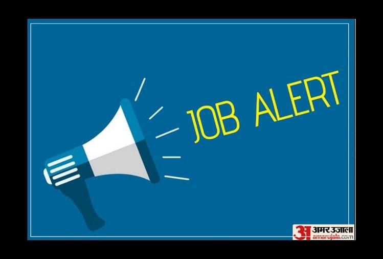 शिक्षकों के लिए यूपी में सरकारी नौकरियां, 21 अप्रैल तक 12 से अधिक हजार पदों के लिए आवेदन आमंत्रित किए गए हैं