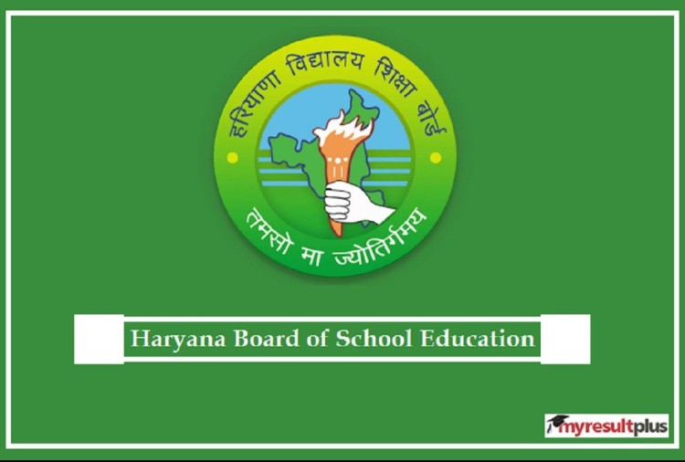 HBSE 10th Result 2021 Declared, All Students Declared Pass