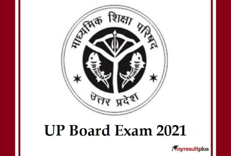 UP Board Class 10th, 12th Exam 2021: Around 56 Lakh Students to Take Exam This Year