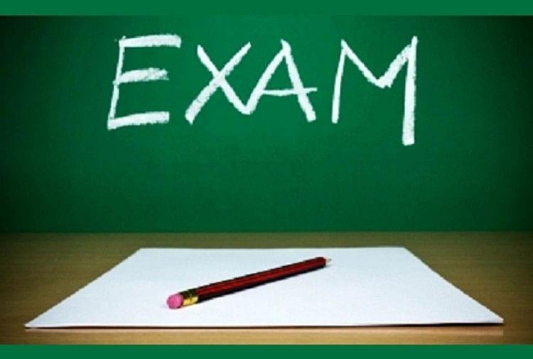 कर्नाटक CET 2021 परीक्षा तिथियां घोषित, नवीनतम अपडेट यहाँ