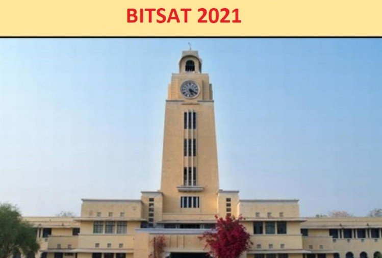 BITSAT 2021 Admit Card Released; Book Exam Slot and Download Admit Card Here