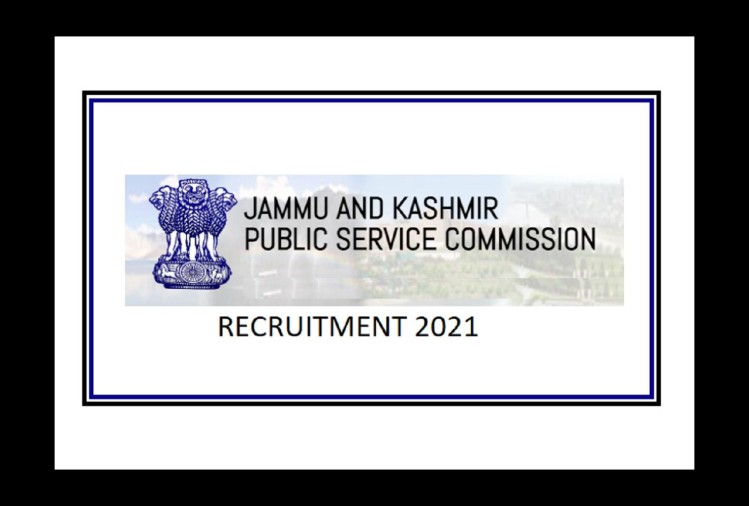 Govt Exam JKPSC CCE 2021 Application Process to Begin in March, Exam to be Held in July