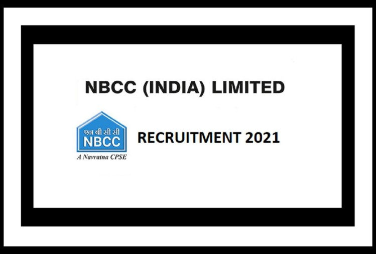 NBCC Stenographer Recruitment 2021: Government Jobs for Graduates and MBA in NBCC, Apply Before April 30