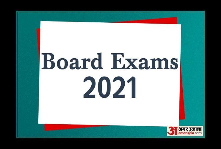 COVID-19 संकट: 13 से अधिक राज्यों ने बोर्ड परीक्षा 2021 स्थगित कर दी है, यहां पूरी सूची देखें