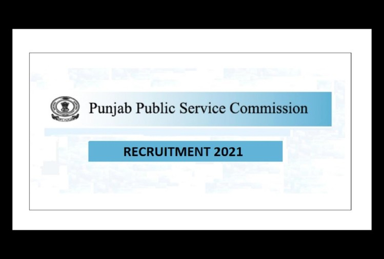 पंजाब पीएससी सब डिविजनल इंजीनियर भर्ती 2021: 5 दिनों में 50 पदों के लिए वैकेंसी निकली