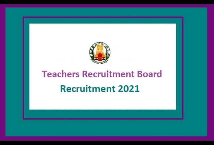 शिक्षक पदों के लिए सरकारी नौकरी, आवेदन 25 अप्रैल तक 1598 पदों के लिए आमंत्रित किए गए हैं