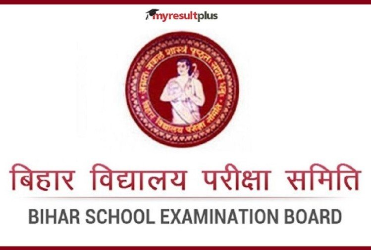 Bihar Board Inter Result 2021 Live Updates: Check Past Year Overall Percentage