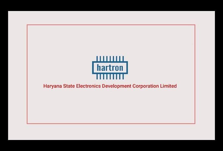 HARTRON डाटा एंट्री ऑपरेटर भर्ती 2021: 310 पदों के लिए आवेदन प्रक्रिया आज जारी