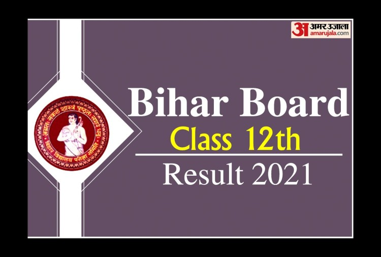 Bihar Board 12th Result 2021 to Be Declared Today, Board website Shows Error