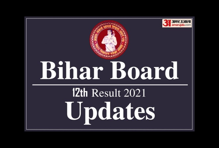 Bihar Board Inter Result 2021: BSEB Class 12th Scrutiny Process Begins, Check Details Here