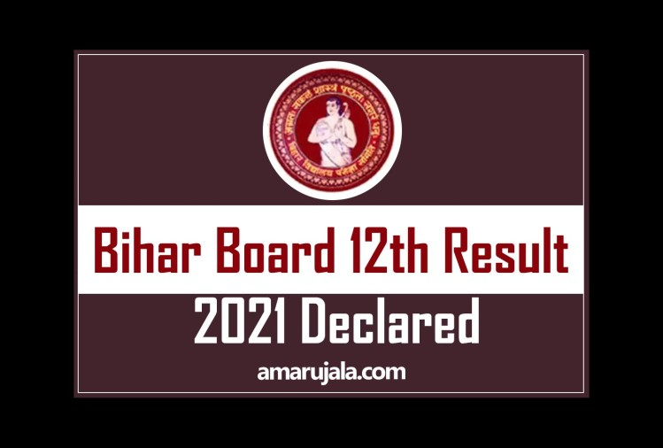 BSEB Bihar Board Inter Result 2021: Check Section-wise Toppers List & Pass Percentage