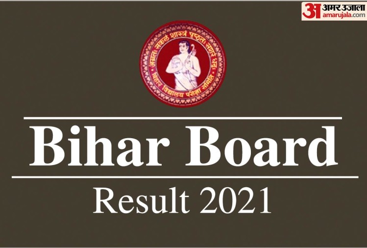 Bihar Board 10th Result 2021 LIVE Updates: BSEB Matric Result Declared, Check Toppers' List Here