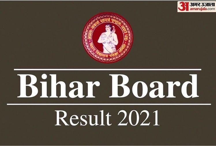 Bihar Board Inter Result 2021: BSEB Removed Result Link Soon After Declaration on March 25