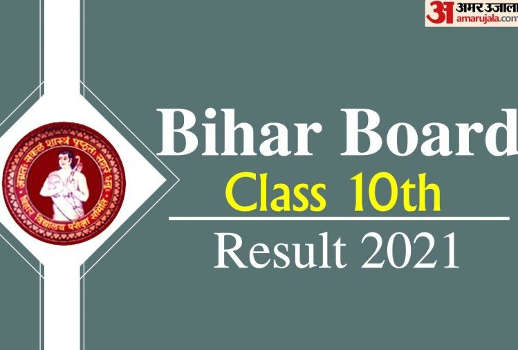 Bihar Board 10th Result 2021 OUT, Check Highlights Here