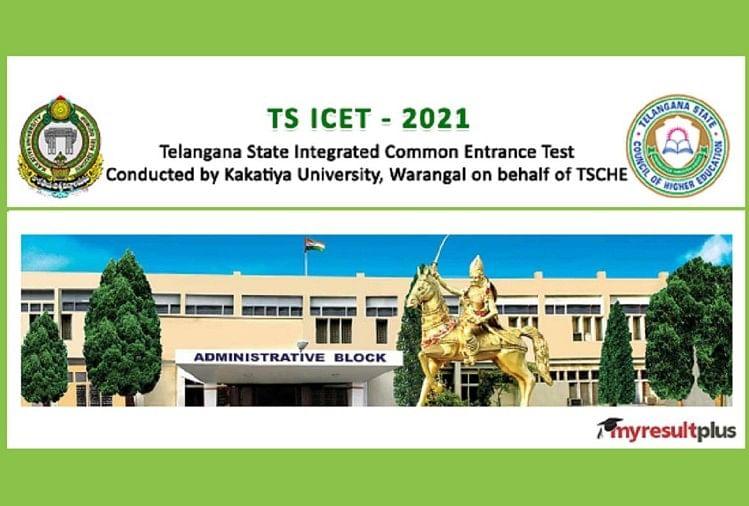टीएस आईसीईटी 2021: एमबीए और एमसीए पाठ्यक्रम में प्रवेश के लिए पंजीकरण, परीक्षा विवरण यहां