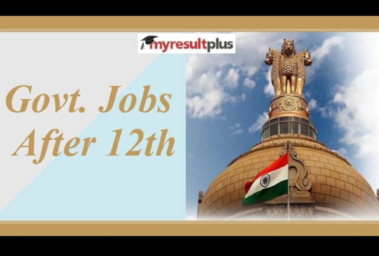 Government Jobs after 12th: Golden career opportunity in Indian Defense Services after 12th class, check here