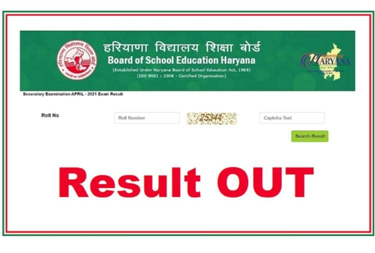 HBSE 10th Result 2021 Download Link Activated, Check Scores Here