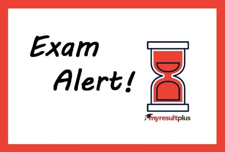 SSC CGL Exam 2021 Skill Test Dates Announced, Check Official Updates