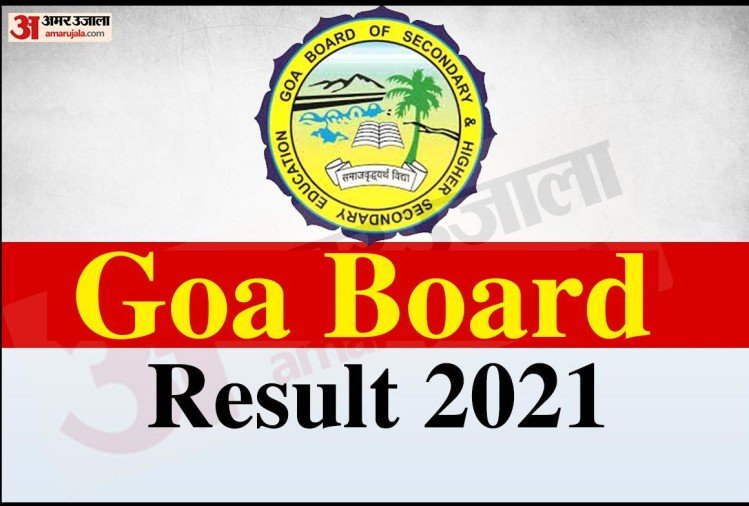 Goa Board HSSC Result 2021 Declared, Check Steps and Direct Link Here