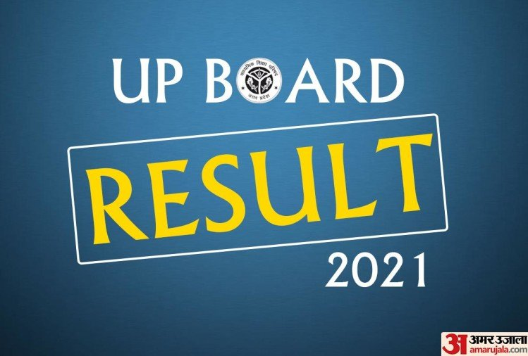 UP Board Result 2021: UPMSP to Release the Class 10, 12 Result prior to CBSE