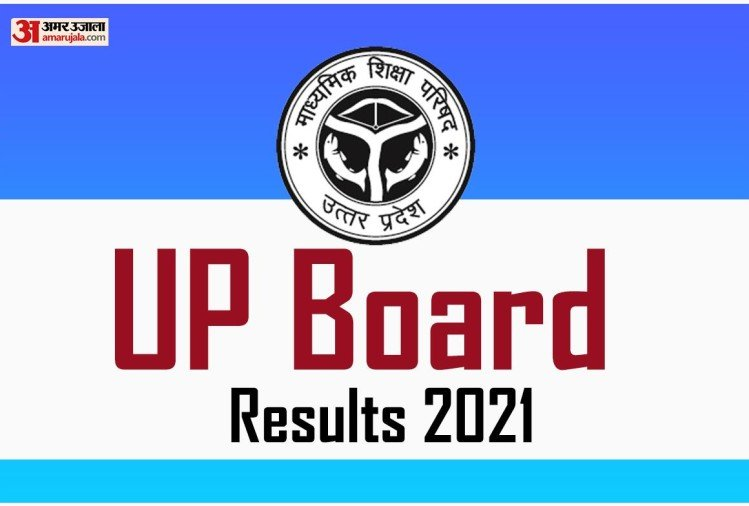 UP Board Result 2021: Get Fastest Board Results on 'My Result Plus' Website, Check How