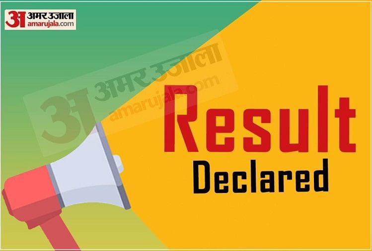 NBSE Result 2021: Nagaland Board HSLC, HSSLC Result 2021 Declared, Check Here