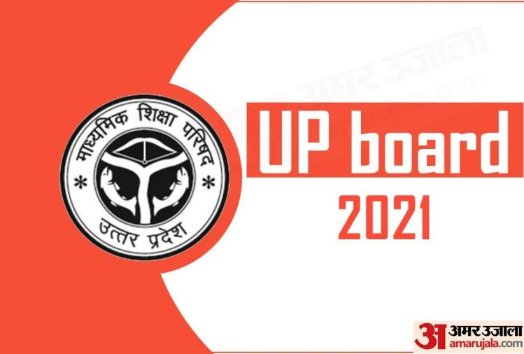 UP Board 10th, 12th Results Date and Time Update: UPMSP to Make Announcement on Result Dates Soon
