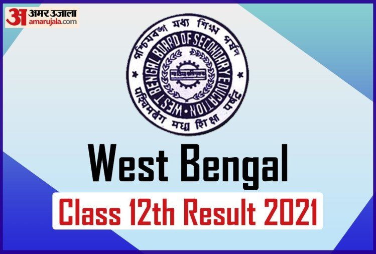 West Bengal HS Result 2021 Declared, 86 Students Secured Places in Top 10 Rank Holders