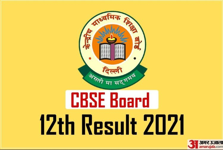 CBSE 12th Result 2021 Declared, Check with Direct Link