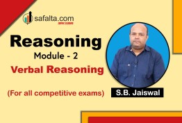 Verbal Reasoning: SSC (Module 2)