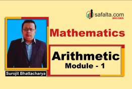Mathematics: Arithmetic (Module 1)