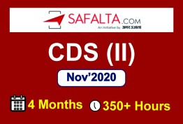 CDS II – NOV 2020 - MASTER BATCH-1