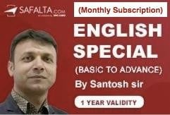 ENGLISH SPECIAL - MASTER COURSE (Monthly Subscription)