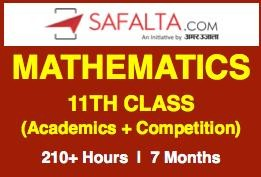 MATHS 11th Class - (NCERT + Competition) - Online Batch
