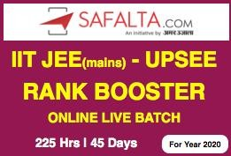 Practice Batch (IIT JEE - UPSEE) - 45 Days Online Course