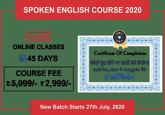 Mission Spoken English