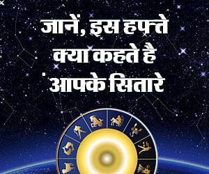 Jyotish Banner