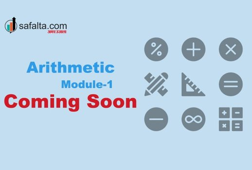 Arithmetic Module-1 SSC & Banking Entrance Exams