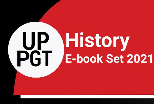 UP PGT History E-Book Set 2021